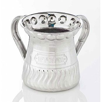 Aluminum Wash Cup with Hebrew Letters
