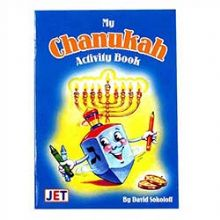 Hanukkah Activity Book - 22 pages of Fun