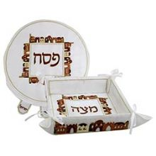 Luxurious Embroidered Matzah Cover and Matzah Box