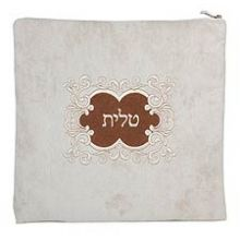 Impala Tallit/Tefillin Bag Set - Cream Elegance