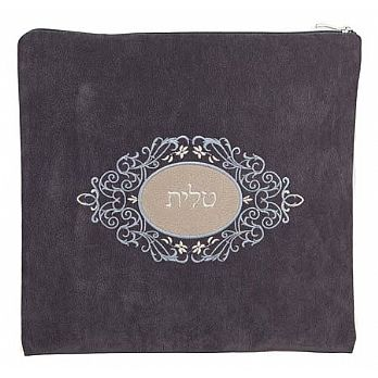 Impala Tallit/Tefillin Bag Set - Gray