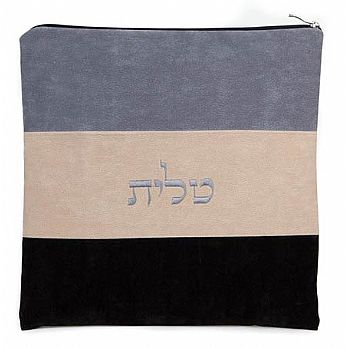 Impala Tallit/Tefillin Bag Set - Black Multi Stripes