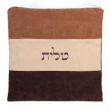 Impala Tallit/Tefillin Bag Set - Brown Multi Stripes