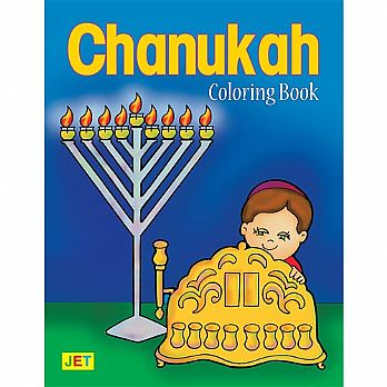 Hanukkah Coloring Book - Large Pages