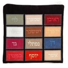 Impala Tallit/Tefillin Bag Set - Chosen Breastplate