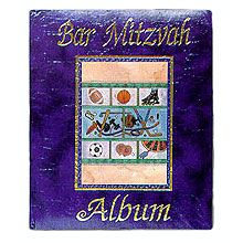 Complete Bar Mitzvah Album
