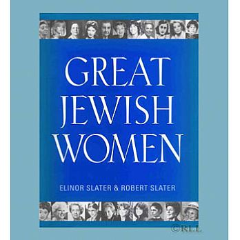 Great Women in Jewish History