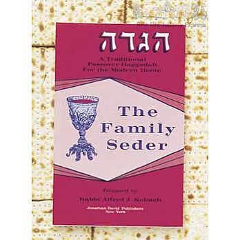Passover Hagaddah with English Translation