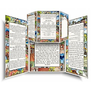 Laminated Hebrew Bencher - 3 Fold Jerusalem