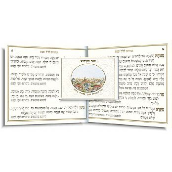 Elegant Kiddush Book Bencher - Beautiful Jerusalem