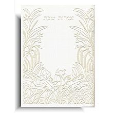 Hebrew Bencher Booklet - Tropical Embossed Cover
