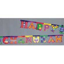 ''Happy Hanukkah'' Prismatic Banner 7 1/2'