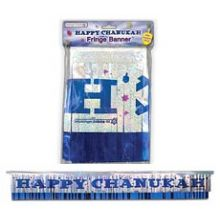 5FT Happy Hanukkah Hologram Banner