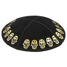 Embossed Suede Kippot - Chamsa