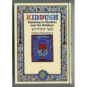 Hebrew / English Kiddush Book for Shabbat & Holidays
