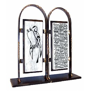 Gary Rosenthal Bat Mitzvah Bookends