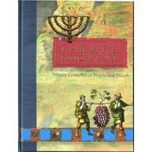 Breakfast Table Book - Israel History & Art