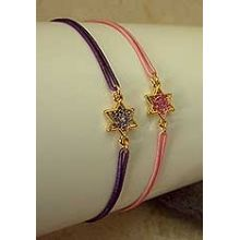 Star of David Stretch Bracelet