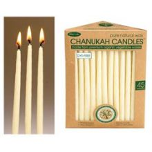 Eco-Friendly Natural Wax Candles - Ivory