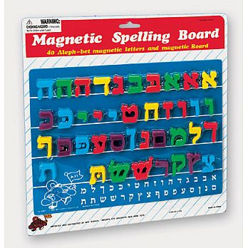 Aleph Bet Magnetic Board