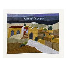 Raw Silk Appliqued Challah Cover - The Western Wall