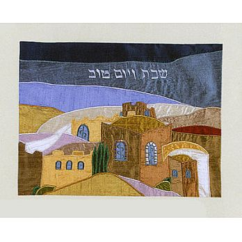 Raw Silk Appliqued Challah Cover - Jerusalem Panorama