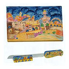 Wooden Challah Board - Jerusalem Panorama