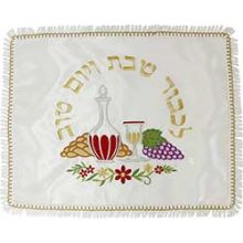 Terylene Challah Cover with Classic Shabbat Embroidery