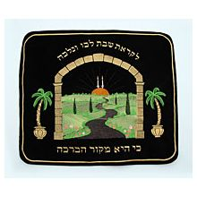 Velvet Challah Cover - Shabbat Reception