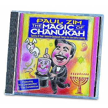 Hanukkah CD - Magic Hanukkah