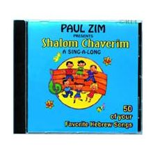 Jewish Music CD by Paul Zim- Shalom Chaverim