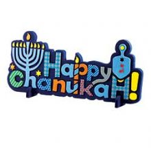 Happy Chanukkah Foam Decor for Table or Wall Display