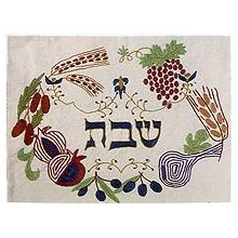 Hand Embroidered Challah Cover - 7 Species