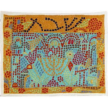 Hand Embroidered Challah Cover - Mosaic