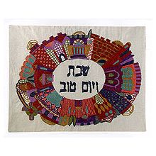 Emanuel Embroidered Challah Cover - Jerusalem Color Oval