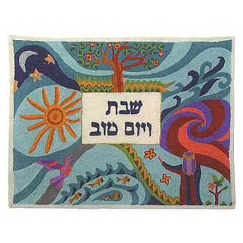 Emanuel Embroidered Challah Cover - Creation