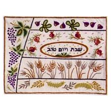 Hand Embroidered Challah Cover - The 7 Species