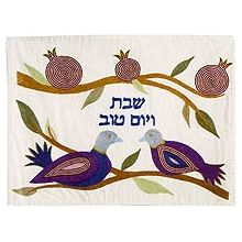Hand Embroidered Challah Cover - Doves/Pomegranates