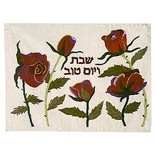 Hand Embroidered Challah Cover - Red Roses