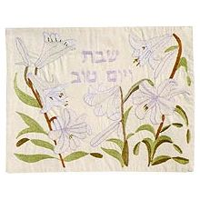 Hand Embroidered Challah Cover - Lily