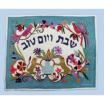 Emanuel Embroidered Challah Cover - Lions in Turquoise