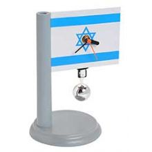 Israeli Flag Desk Clock