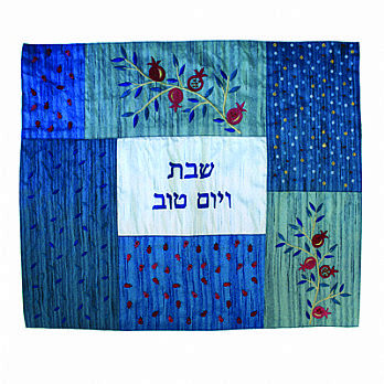 Raw Silk Embroidered Challah Covers - Blues