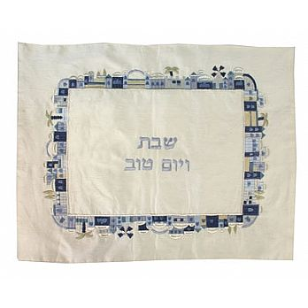 Embroidered Challah Cover - Jerusalem Blues