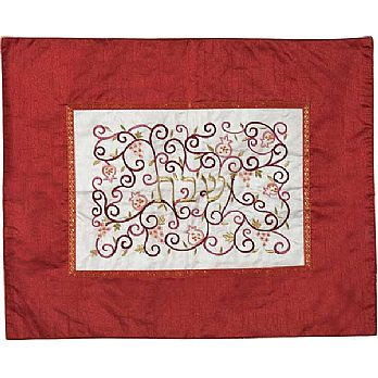 Embroidered Raw Silk Challah Cover by Emanuel - Burgundy