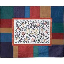 Embroidered Raw Silk Challah Cover by Emanuel - Multi Colored