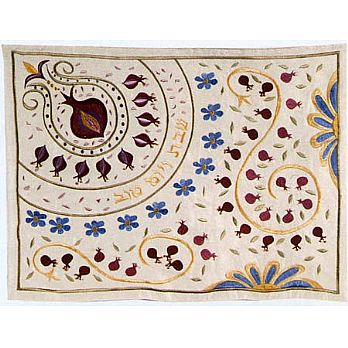 Machine Embroidered Challah Cover - Pomegranates