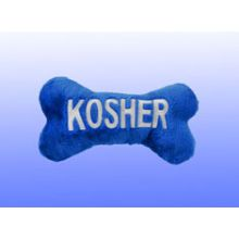 Jewish Plush Pet Toy - Kosher Dog Bone