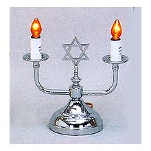 Electric Shabbat Lamp