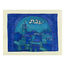 Emanuel Painted Silk Challah Cover - Jerusalem Gate in Blue